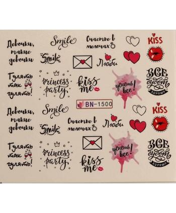 Vodonálepky LOVE BN-1500